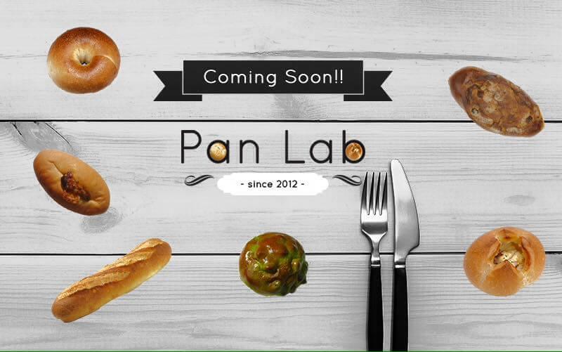 Pan Lab函館からのお知らせです!