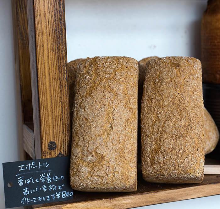 エポートルのパンとは?おおば製パンさんで買いました