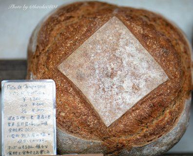 久し振りに森町のおおば製パンさんへ